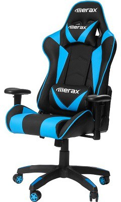 Merax Gaming Chair Review 2019 Is It Worth Your Money