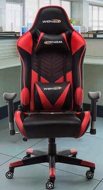 wensix ergonomic chair