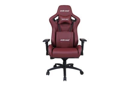 Anda Seat Kaiser Review