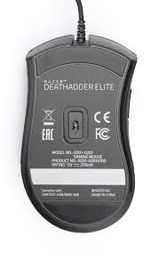Razer Deathadder Elite Dpi