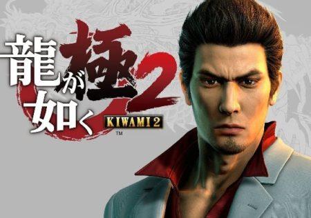 Yakuza Series