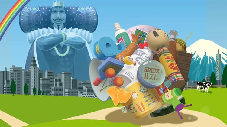 The Prince – Katamari Damacy