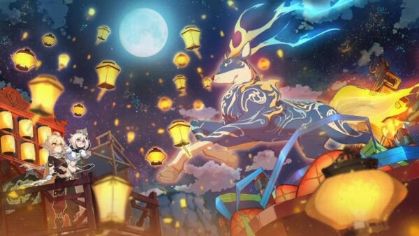 Lantern Rite artwork