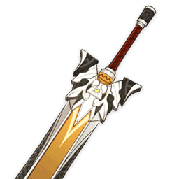Lithic Blade