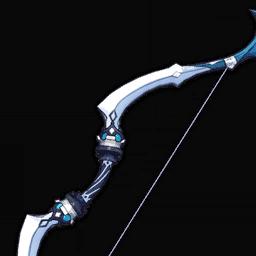 Sacrificial Bow