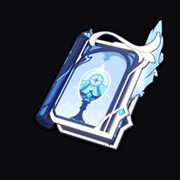 Sacrificial Fragment
