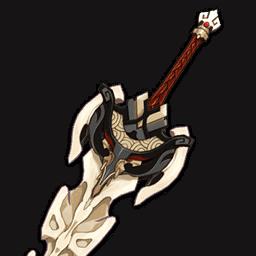 Serpent Spine